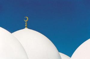 al-bidah